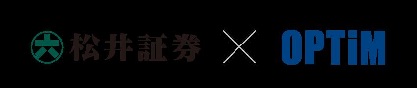 松井証券株式会社様、顧客サポートサービス「松井証券リモートサポート」導入事例