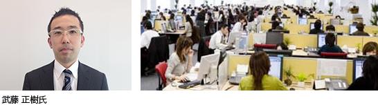 松井証券顧客サポートコールセンター