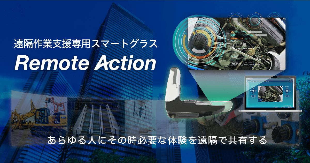 Remote Action