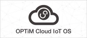 OPTiM Cloud IoT OS