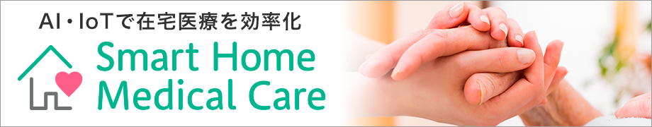 Smart Home Medical care