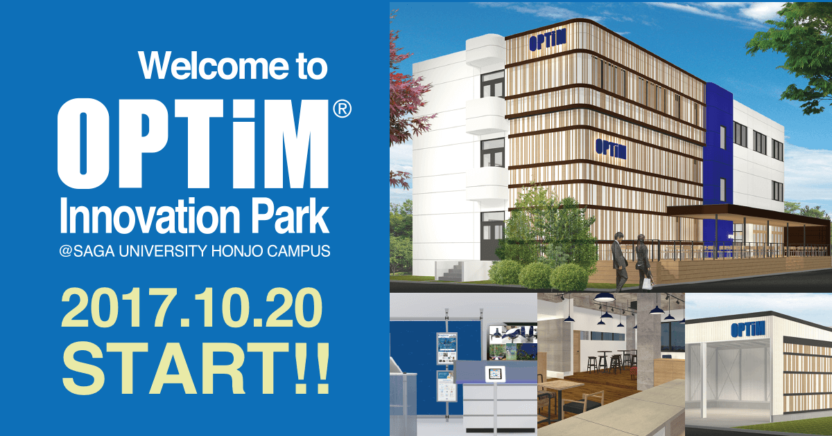OPTiM Innovation Park START
